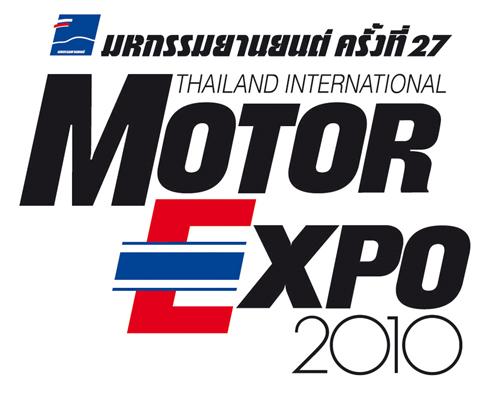 MOTOR EXPO 2010