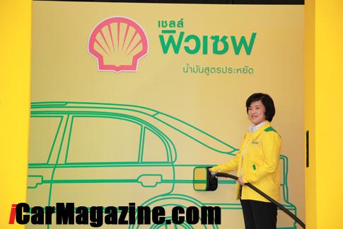บริษัทเชลล์แห่งประเทศไทยแถลงข่าวกิจกรรม สุดยอดนักขับประหยัดน้ำมัน 1 ลิตร